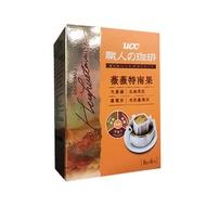 UCC產地嚴選薇薇特南果濾掛咖啡48G