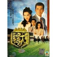 TVB Drama : Racing Peak DVD (马场大亨)