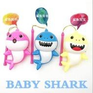 🦈baby shark鯊魚寶寶音樂燈籠  預購