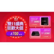 EVBOX 3R EVPAD 易播  2+16G { 高雄實體店 }  純淨版  免運