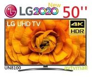 LG - 50UN8100 50'' 4K Smart TV HDR 智能電視 (3 year warranty)
