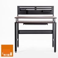 【特力屋】皮革多功能書桌