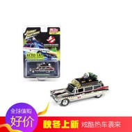 ❤Overseas Surrogate Shopping Hot Wheels Toy Car Super Low Price❤Johnny Johnny Lightning Ghostbusters Chrome Plating Limited EditionK894 V2R0