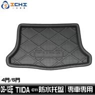 06-12年 Tiida防水托盤 c11防水托盤 /EVA材質/適用於 tiida防水托盤 c11防水托盤 後廂墊