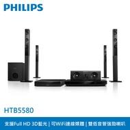 【PHILIPS飛利浦】福利品3D藍光 5.1 聲道藍牙家庭劇院 HTB5580