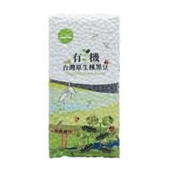 【護生】有機台灣滿州原生種黑豆-可煮黑豆水(600g)
