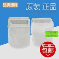 Original Panasonic washing machine filter NA-F60G1P/F70T1/F70B2/F90H1/FS90X1 garbage bag