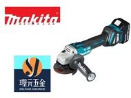 【璟元五金】MAKITA牧田 DGA414 充電式砂輪機 100mm  18V