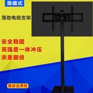 Sharp Xiaomi LeTV Cool Open Floor-standing TV Stand Universal Punch-free Monitor Stand 32-65 Inch