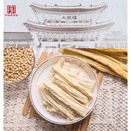 高安大觀樓腐竹江西特產乾貨手工純正頭層227g優級黃豆製品豆腐皮