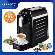 Jassy CJ-278Bเครื่องกาแฟแบบแคปซูลเครื่องชงกาแฟเอสเปรสโซครบเครื่องทำกาแฟอัตโนมัติ