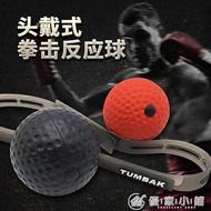 健身拳擊訓練球反應彈力球彈球搏擊球速度球練習拳速魔力球敏捷