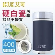 ☆加碼送保暖衣 IKUK艾可 真空雙層內陶瓷保溫杯超商中熱拿400ML 午夜藍 IKTI-400BU