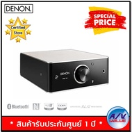 Denon PMA-50 Stereo integrated amplifier with built-in DAC and Bluetooth By AV Value