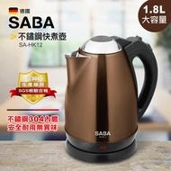 SABA 1.8L 不鏽鋼快煮壺 SA-HK12