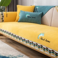 沙發墊 輕奢北歐簡約雪尼爾沙發墊四季通用防滑皮沙發套罩高檔坐墊子蓋布b119