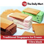 [LOCAL] Old School Magnolia Ice Cream - Traditional (Singapore Version) - Wafer, Rainbow Bread, Ice Cream Sandwich