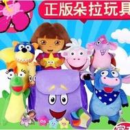 (組合套裝賣場)愛探險的DORA朵拉毛絨玩具 朵拉玩具 正版 公仔玩偶娃娃 dora生日禮物(1980元)