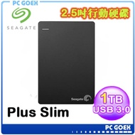 希捷 Seagate Backup Plus Slim 1TB USB3.0 2.5吋 黑色 外接硬碟 ☆pcgoex軒揚☆