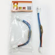 8微米 智慧型 DRG龍 FNX 鳳專 全時點燈 6期用可自由大燈開關線組 延長大燈壽命