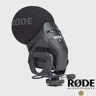 【RODE】Stereo VideoMic Pro Rycote 新款防震立體聲麥克風│機頂麥克風 SVMPR (正成公司貨)