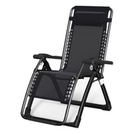 Smarthouse第二代高承重無段式零重力透氣休閒摺疊躺椅
