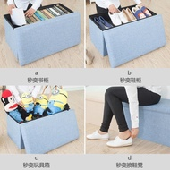 收納凳子儲物凳可坐收納箱換鞋凳子家用長沙發折疊椅子成人儲蓄凳