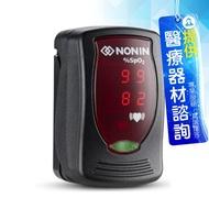 來而康 諾寧 手指式血氧飽和測量儀 Nonin 9590