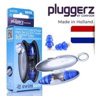 耳塞 pluggerz荷蘭專業游泳耳塞成人防水男女兒童洗澡硅膠預防 中秋節禮物