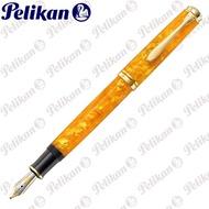 【Pelikan】百利金 M600 限量亮麗橘鋼筆(送原廠4001大瓶裝墨水)