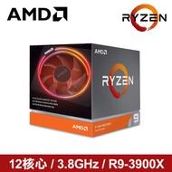 AMD Ryzen™ 9 3900X 中央處理器