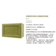 『南法香頌』買三送三 歐巴拉朵 馬賽皂300g 身體清潔 天然 金牌皂