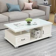 茶几桌 簡約現代鋼化玻璃 客廳辦公室創意小戶型迷你方形茶几桌JD 智慧e家