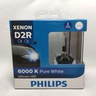 飛利浦汽車照明 D2R 35W 85126WX 6000K HID 超亮白光氙氣燈泡