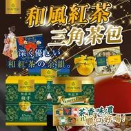 日本 共榮MINTON 和風紅茶三角茶包 紅茶 茶包 三角茶包 立體三角包 沖泡飲品 飲品 N600094