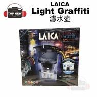 LAICA 義大利萊卡 Light Graffiti 夜色系列 濾水壺 藍色