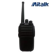 瑋毅無線電(ZS Aitalk AT-1169手持對講機) 具狀態指示燈 靜噪級別