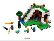 《TT精品》兼容樂高10624我的世界系列瀑布基地21134兒童拼裝積木玩具18028