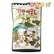 韓國Tom'e GILIM海苔風味杏仁果210g【韓購網】[IB00337]