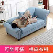 貴妃椅 貴妃躺椅  美式布藝床尾凳  靠椅 小戶型臥室休閒陽臺轉角沙發T