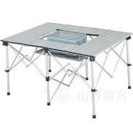 【山野賣客】92120 GO SPORT 鋁合六人火鍋(烤肉/泡茶)鋁捲桌(18片) 兩用折疊桌(附收納袋) 兩段式高度