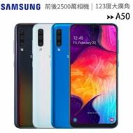 【原廠99%全新福利品】SAMSUNG Galaxy A50 (6G/128G) 前後2500萬大廣角手機 (SM-A505)◆保固6個月(限量商品)