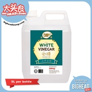 [Big Head Leong] Gold Leaf White Vinegar/ 5ltr