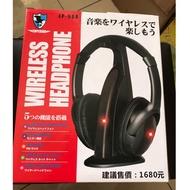 全新 WIRELESS HEADPHONE 大耳機,ENPERUR EP-568