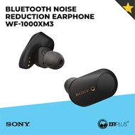 Sony WF-1000XM3 Wireless Bluetooth NFC Noise Cancelling Reduction Earphone In-Ear Headphones