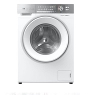 Panasonic Na-S106G1Wsg 10/6Kg Front Load Washer Dryer