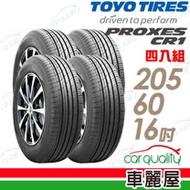 【TOYO】PROXES CR1 低噪音濕地操控性輪胎_四入組_205/60/16