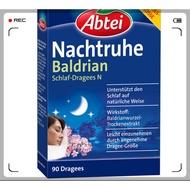 歐洲好好買ᴱᵁ 德國 Abtei 七葉樹 天然纈草膠囊 助眠 失眠 90顆 現貨