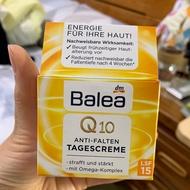 ♦️全新♦️Balea 德國藥妝 dm Q10抗皺緊緻日霜 LSF15防曬係數15