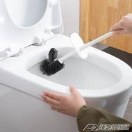 北歐風格衛生間馬桶刷帶底座清潔無死角廁所潔廁刷子長柄軟毛套裝  潮流前線
